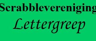 Scrabblevereniging Lettergreep
